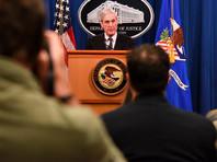"""Спецпрокурор США Роберт Мюллер ушел в отставку, завершив  расследование """"российского вмешательства"""""""