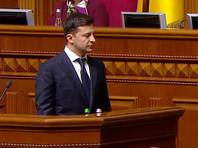 Зеленский вступил в должность президента Украины и распустил Верховную раду под бурные овации