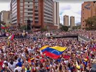 ООН: в гуманитарной помощи нуждаются семь млн жителей  Венесуэлы