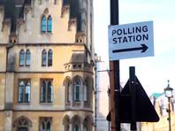 В ряде европейских стран в четверг начинаются выборы в Европейский парламент (ЕП)