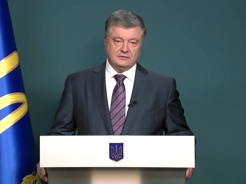 """Генпрокуратура Украины снова вызвала Порошенко на допрос по делу о Евромайдане"""" />"""