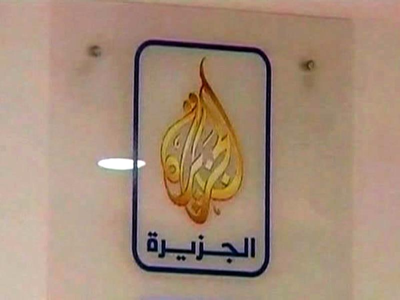 """""""Аль-Джазира"""" лишена права работать в Судане"""" />"""