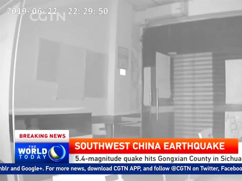 В китайской провинции Сычуань произошло несколько подземных толчков. Есть пострадавшие