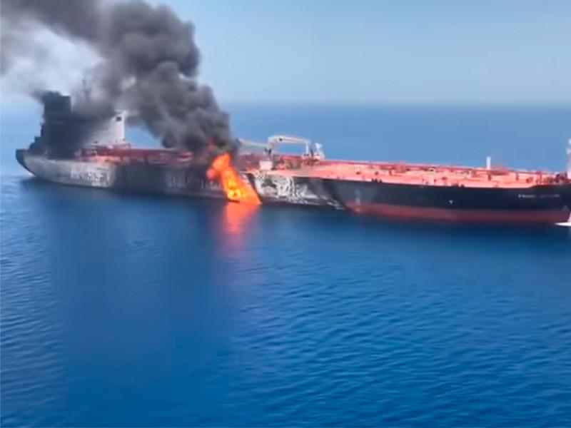 """США опубликовали ВИДЕО, предположительно доказывающее наличие мин на пострадавшем танкере"""" />"""