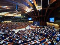 ПАСЕ одобрила резолюцию, которая позволяет РФ вернуться в состав ассамблеи