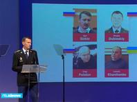 Нидерланды попросят Россию допросить подозреваемых по делу о сбитом MH17
