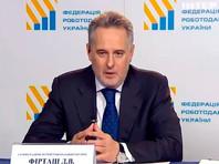 В Австрии Верховный суд одобрил экстрадицию украинского олигарха  Фирташа в США