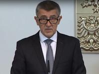 Участники самого масштабного с 1989 года митинга в Праге потребовали отставки премьер-министра Чехии Андрея Бабиша