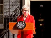 Напомним, 24 мая британский премьер-министр и лидер консерваторов Тереза Мэй объявила о том, что 7 июня уйдет в отставку из-за невозможности реализовать выход страны из состава ЕС