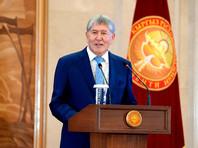 Экс-президент Киргизии Алмазбек Атамбаев пообещал оказать сопротивление, если его придут арестовывать