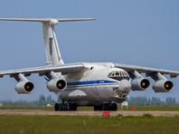 Сбитый самолёт за месяц до катастрофы