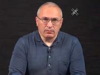 """Немецкие СМИ узнали у Ходорковского, на какие крайности могут пойти """"мафиози"""" Путин и его синдикат, чтобы поднять упавший рейтинг"""