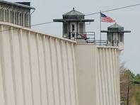 Суд в США приговорил россиянку к семи годам тюрьмы за похищение своих детей