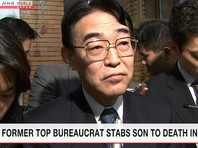 Из-за резни в Кавасаки бывший японский замминистра убил своего сына