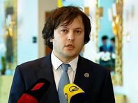 Спикер парламента Грузии Ираклий Кобахидзе принял решение уйти в отставку на фоне акций протеста в Тбилиси