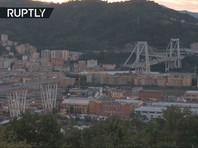 Глав фирмы, ремонтировавшей мост в Генуе после обрушения, арестовали за связь с мафией