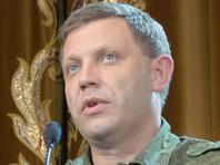 В спецслужбах ДНР назвали имена причастных к убийству Александра Захарченко