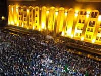 Таково было одно из требований участников акций протеста, которые с 20 июня устраивают массовые выступления у здания парламента в Тбилиси