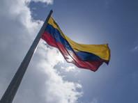 Число жителей Венесуэлы, покинувших страну, достигло 4 млн