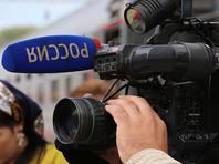 """Телеканал """"Россия 24"""" рассказал о нападении """"националистов"""" на съемочную группу в Тбилиси, показав их драку с местным жителем"""