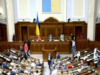 Верховная рада Украины отказалась отправлять в отставку глав МИД, Минобороны и СБУ, зато приняла закон по импичменту президента