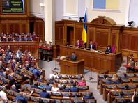 Владимир Зеленский 20 мая во время инаугурации объявил о роспуске Рады, а на следующий день подписал соответствующий указ, назначив выборы на 21 июля