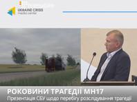 """На Украине осужден ополченец, участвовавший в перевозке """"Бука"""" в Донбассе"""