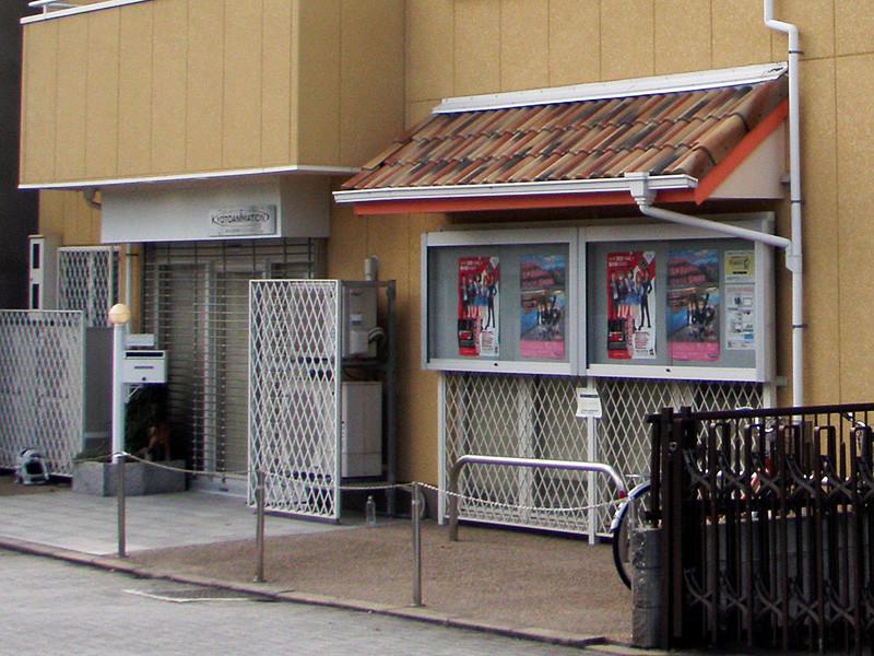 Мужчина, который накануне поджег студию аниме в японском Киото, обвинял мультипликаторов в плагиате