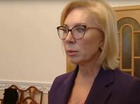 Омбудсмен Людмила Денисова объявила о скором освобождении украинских моряков, арестованных в России