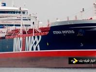 На борту задержанного в Иране танкера находятся трое россиян. Команду продержат на судне до конца расследования