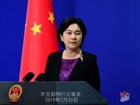 """МИД КНР заявил о прямой причастности США к беспорядкам в Гонконге, обнаружив в толпе демонстрантов """"американские лица"""""""