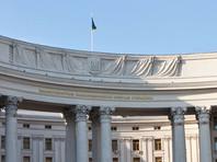 """В МИД Украины назвали позорным решение РФ внести """"Всемирный конгресс украинцев"""" в список нежелательных организаций"""
