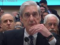 Выступление экс-спецпрокурора Мюллера в Конгрессе США по вмешательству РФ в выборы разочаровало всех. Всех кроме Трампа и России