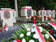 В правительстве Польши назвали неуместным присутствие Путина на годовщине Второй мировой