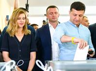 """Партия """"Слуга народа"""" побеждает на украинских парламентских выборах"""