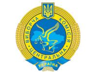 ЦИК Украины опубликовал итоговые данные по выборам в Раду: такого в истории страны еще не было. Президент Зеленский стал диктатором