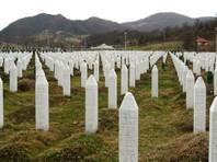По официальной статистике, в июле 1995 года в Сребренице за несколько дней были убиты более 8 тысяч мусульман, в основном мужчин и мальчиков в возрасте от 10 до 65 лет
