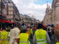 """В Париже задержали 152 человека на манифестации """"желтых жилетов"""""""