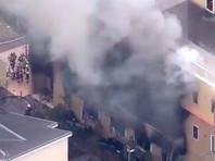 Отмечается, что зданию, где находится студия Kyoto Animation, нанесен серьезный ущерб. В тушении огня были задействованы 30 пожарных расчетов. Пожар был потушен в течение пяти часов, больше всего пострадали второй и третий этажи здания