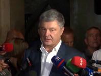 Экс-президент Украины Петр Порошенко явился на допрос в Госбюро расследований
