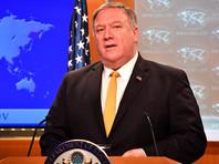 Помпео заявил о необходимости пересмотра роли прав человека во внешней политике США
