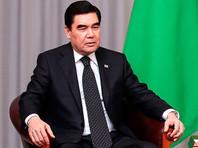 Блоги и телеграм-каналы сообщили о смерти президента Туркменистана Бердымухамедова