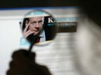 Телеканал CNN получил доступ к материалам, увеличивающим подозрения, что основатель WikiLeaks Джулиан Ассанж вмешался в американскую президентскую кампанию 2016 года, будучи связанным с российскими спецслужбами