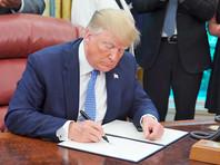 Если законопроект будет утвержден нижней палатой Конгресса, поправка должна будет пройти через процедуру согласования законодателями обеих палат, прежде чем проект отправится на подпись президенту США Дональду Трампу
