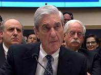 Бывший спецпрокурор Мюллер отказался объяснять Конгрессу США, почему не предъявил обвинения лгавшему ФБР профессору Мифсаду