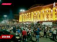 Генпрокуратура Грузии квалифицировала штурм парламента как попытку госпереворота