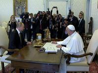 Папа Римский встретил российского лидера в холле перед библиотекой. Беседа Путина и Папы Римского проходила в закрытом режиме, лишь в присутствии переводчика