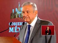 Мексика будет добиваться от США передачи ей денег наркобарона-миллиардера Коротышки