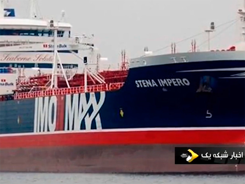 На борту британского танкера Stena Impero, задержанного накануне силами Корпуса стражей исламской революции (КСИР) в Ормузском проливе, находятся трое российских моряков