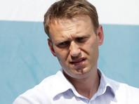 """Алексей Навальный, отбывающий 30-дневный административный арест за призыв к участию в несогласованной акции """"За честные выборы"""", 28 июля был госпитализирован в 64-ю городскую больницу из изолятора временного содержания"""